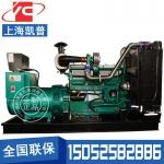 250KW柴油发电机组凯普KP250H