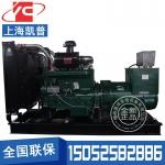 400KW柴油发电机组凯普KP15G600D2