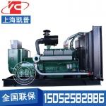 200KW柴油发电机组凯普KP13G280D2