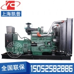 300KW柴油发电机组凯普12VAZD