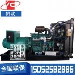 850KW柴油发电机组通柴帕欧TCR800