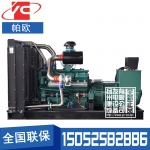 500KW柴油发电机组通柴帕欧TCR500