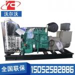 250KW柴油发电机组沃尔沃TAD1341GE