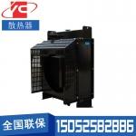 三菱柴油发电机组散热器 水箱