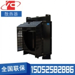 潍柴动力柴油发电机组散热器