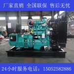 4BT3.9-G2康明斯30KW柴油发电机组价格