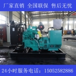 50KW康明斯4BTA3.9-G2发电机价格