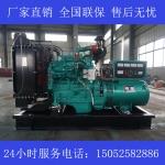 60KW康明斯4BTA3.9-G11发电机价格