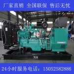 80KW康明斯6BT5.9-G1发电机价格
