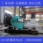 100KW康明斯6BTA5.9-G2发电机价格