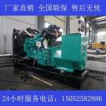 120KW康明斯6BTAA5.9-G12发电机价格