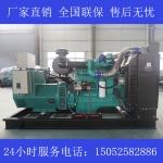 200KW康明斯6LTAA8.9-G2发电机价格