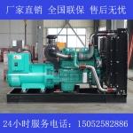 300KW康明斯6ZTAA13-G3发电机价格