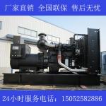 400KW康明斯QSZ13-G3发电机价格