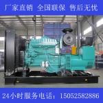 250KW康明斯NT855-G1A发电机价格