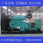 300KW康明斯NT855-G2A发电机价格