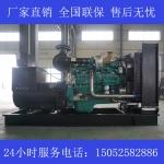 350KW康明斯NTA855-G7A发电机价格