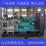 400KW康明斯KTA19-G4发电机价格