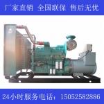 450KW康明斯KTAA19-G5发电机价格