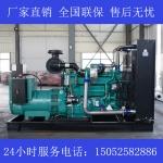 500KW康明斯KTAA19-G6A发电机价格