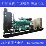 1000KW康明斯KTA50-G3发电机价格