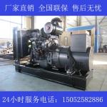 大连50KW上柴SC4H95D2发电机价格