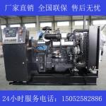 大连75KW上柴SC4H115D2发电机价格