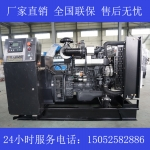 75KW上柴SC4H115D2发电机价格