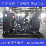 100KW上柴SC4H160D2发电机价格