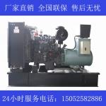 120KW上柴SC4H180D2发电机价格