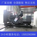 128KW上柴SC8D220D2发电机价格