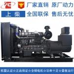 300KW备用上柴SC12E460D2发电机价格