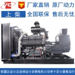 备用550KW上柴SC27G830D2发电机价格
