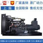大连728KW上柴SC33W1150D2发电机价格
