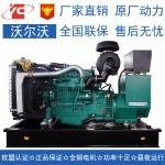 80KW沃尔沃TAD531GE发电机价格