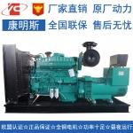 300KW柴油发电机组康明斯NTA855-G4