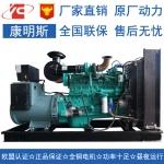 200KW柴油发电机组康明斯NT855-GA