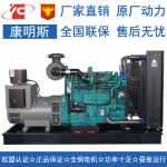 500KW柴油发电机组康明斯KTAA19-G6
