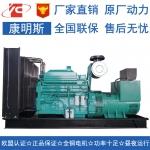 500KW柴油发电机组康明斯KTA19-G8