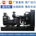 400KW柴油发电机组东风康明斯QSZ13-G3