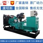 100KW柴油发电机组东风康明斯6BTAA5.9-G2