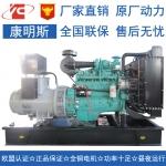 100KW柴油发电机组东风康明斯6BTA5.9-G2