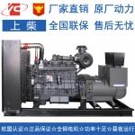 300KW柴油发电机组上柴股份SC13G420D2
