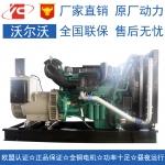 300KW沃尔沃TAD1343GE发电机价格