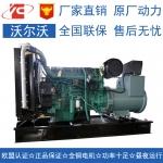 320KW沃尔沃TAD1344GE发电机价格