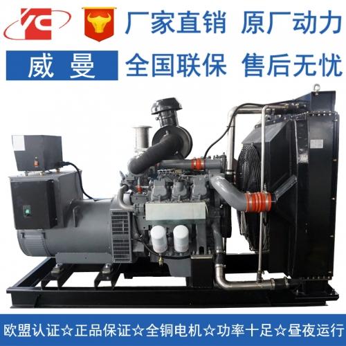 260KW威曼D11A发电机价格